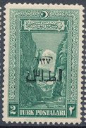 Stamp Turkey 1927 MNH Lot#3 - 1858-1921 Ottoman Empire