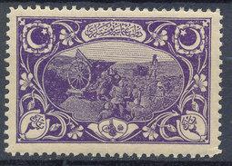 Stamp Turkey  Mint Lot#6 - 1858-1921 Empire Ottoman