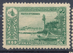 Stamp Turkey  Mint Lot#8 - 1858-1921 Ottoman Empire