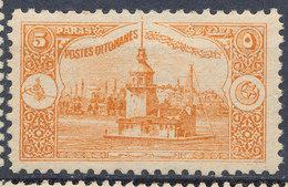 Stamp Turkey  Mint Lot#9 - 1858-1921 Empire Ottoman