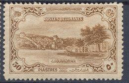 Stamp Turkey  Mint Lot#11 - 1858-1921 Ottoman Empire