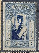 Stamp Turkey  Mint Lot#12 - 1858-1921 Ottoman Empire
