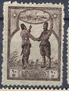 Stamp Turkey  Mint Lot#12 - 1858-1921 Empire Ottoman