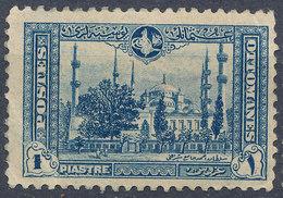 Stamp Turkey  1914 Mint Lot#12 - 1858-1921 Empire Ottoman