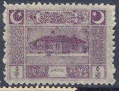 Stamp Turkey   Mint Lot#14 - Ongebruikt