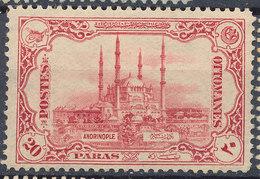 Stamp Turkey   Mint Lot#15 - 1858-1921 Ottoman Empire
