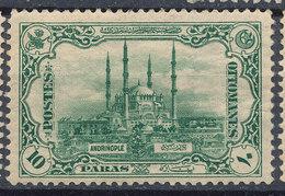 Stamp Turkey   1913 Mint Lot#15 - 1858-1921 Empire Ottoman