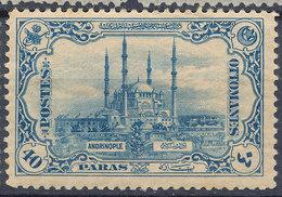 Stamp Turkey   1913 Mint Lot#15 - Unused Stamps