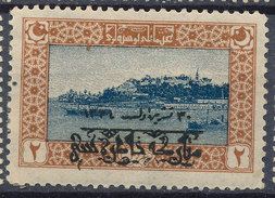 Stamp Turkey  Mint Lot#23 - Ongebruikt