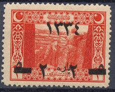 Stamp Turkey  Mint Lot#25 - 1858-1921 Ottoman Empire