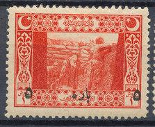 Stamp Turkey  Mint Lot#26 - 1858-1921 Ottoman Empire