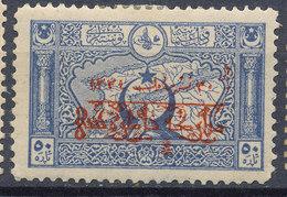 Stamp Turkey  Mint Lot#27 - 1858-1921 Ottoman Empire