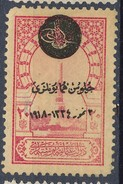 Stamp Turkey  Mint Lot#28 - 1858-1921 Empire Ottoman