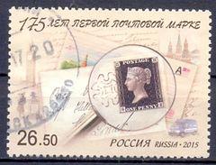 RUSLAND    (COE 300) - 1992-.... Fédération