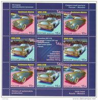 2013 M/S Russia Russland Russie Rusia - Cars - History Of Motor Industry - Issue Monaco Mi 2000-2001 MNH - Blokken & Velletjes