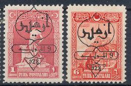 Stamp Turkey  Mint Lot#9 - Unused Stamps
