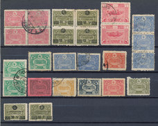 Stamp Turkey 1913  Used Lot#9 - 1858-1921 Ottoman Empire