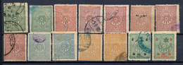 Stamp Turkey 1892  Used Lot#9 - 1858-1921 Empire Ottoman