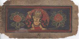 Page De Livre Illustré Birman Ou Tibétain 18e-19e - Godsdienst & Esoterisme
