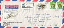 Sri Lanka 1986 Galkissa Dull-blue Flycatcher Eumyias Sordidus Green-billed Coucal Centropus Chlororhynchos Cuckoo Cover - Zangvogels