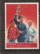 China Chine 1967 MNH CV 200 Euros - Nuovi