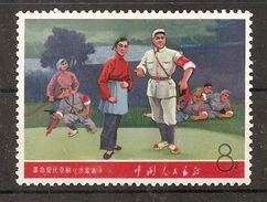 China Chine 1967 MNH CV 200 Euros - 1949 - ... People's Republic