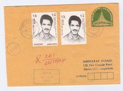 1997 Stamps ERROR On REGISTERED BANGLADESH COVER Uprated Postal Stationery - Bangladesh