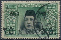 Stamp Turkey  Used Lot#18 - 1858-1921 Empire Ottoman