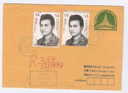 1997 STAMP ERROR On REGISTERED BANGLADESH Stamps COVER Uprated Postal Stationery - Bangladesh