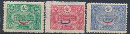 Stamp Turkey  Used Lot#28 - 1858-1921 Ottoman Empire