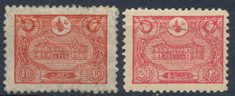 Stamp Turkey  Used Lot#30 - 1858-1921 Ottoman Empire