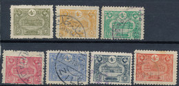 Stamp Turkey  Used Lot#31 - 1858-1921 Ottoman Empire