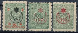 Stamp Turkey  Used Lot#32 - 1858-1921 Ottoman Empire