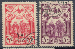 Stamp Turkey  Used Lot#33 - 1858-1921 Ottoman Empire