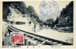 Snowed HORAI KYO - Nishinomiya - Hyogo - Honshu - Kansai - Japan - Station - Station - Andere