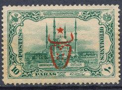 Stamp Turkey Overprint  Used Lot#35 - 1858-1921 Ottoman Empire