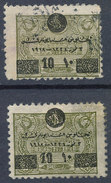 Stamp Turkey Overprint  Used Lot#39 - 1858-1921 Ottoman Empire