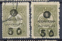 Stamp Turkey Overprint  Used Lot#41 - 1858-1921 Ottoman Empire