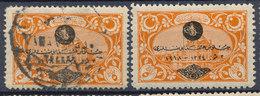 Stamp Turkey Overprint  Used Lot#42 - 1858-1921 Ottoman Empire