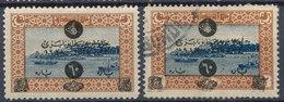 Stamp Turkey Overprint  Used Lot#43 - 1858-1921 Ottoman Empire