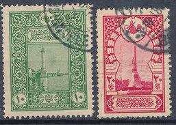 Stamp Turkey  Used Lot#51 - 1858-1921 Ottoman Empire