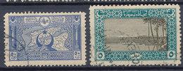 Stamp Turkey  Used Lot#54 - 1858-1921 Empire Ottoman