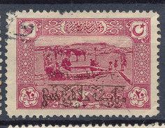 Stamp Turkey  Used Lot#55 - 1858-1921 Ottomaanse Rijk