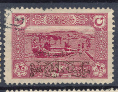 Stamp Turkey  Used Lot#55 - 1858-1921 Ottoman Empire