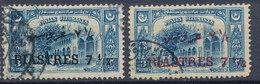 Stamp Turkey  Used Lot#56 - 1858-1921 Ottoman Empire