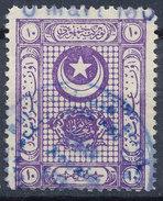 Stamp Turkey  Used Lot#57 - 1858-1921 Ottomaanse Rijk