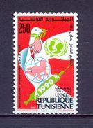 Tunisia/Tunisie 1987 - Stamp - 40th Anniversary Of UNICEF- MNH** Excellent Quality - Tunisia (1956-...)