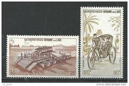 "Laos YT 266 Et 267 "" Transports  "" 1974 Neuf** - Laos"