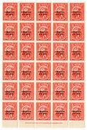 (I.B) Cinderella Collection : Lundy Coronation ½p (quarter Sheet) - 1952-.... (Elizabeth II)