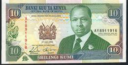 KENYA P24e 10 SHILLINGS 1.7.1993   VF - Kenya